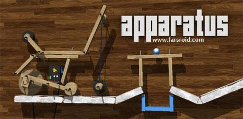 دانلود Apparatus - بازی فوق العاده زیبای ساخت دستگاه اندروید !