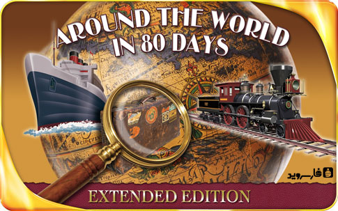 Around the World in 80 Days Android