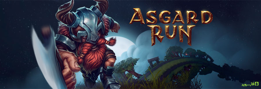 دانلود Asgard Run - بازی اعتیادآور دوندگی عسگرد اندروید + مود