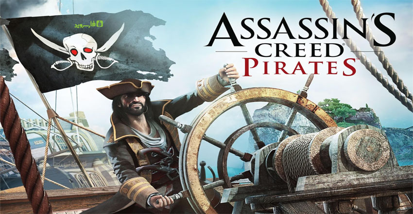Скачать Assassin's Creed Pirates для Android