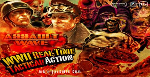 دانلود Assault Wave - بازی استراتژیک موج حمله اندروید + دیتا