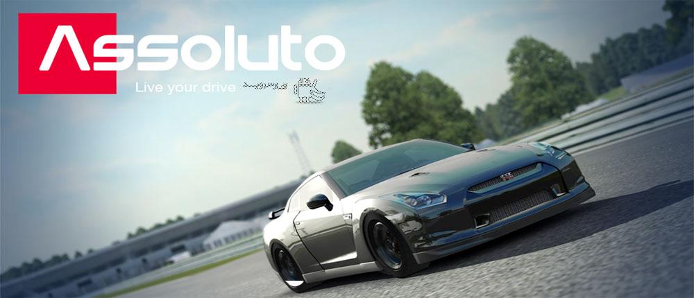 دانلود Assoluto Racing - بازی ماشین سواری فوق العاده اندروید + مود