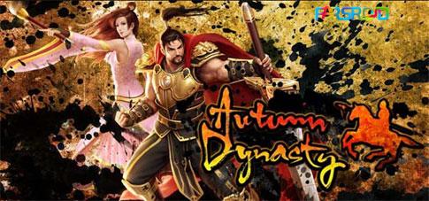 دانلود Autumn Dynasty - بازی استراتژی سلسله پاییز اندروید + دیتا