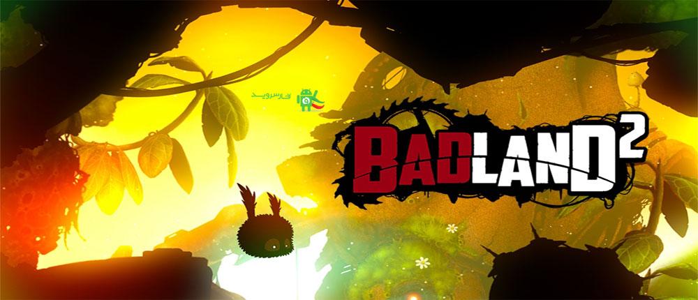 دانلود BADLAND 2 - نسخه 2 بازی پرمخاطب بدلند اندروید + مود