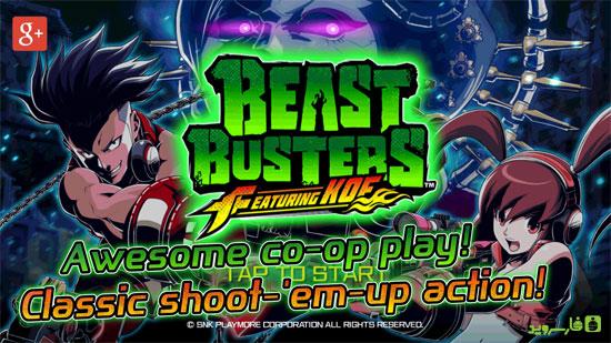 دانلود BEAST BUSTERS featuring KOF - بازی اکشن پادشاه جنگنده ها اندروید + دیتا