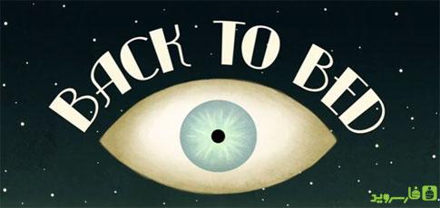 دانلود Back to Bed 1.1.0 – بازی فوق العاده زیبا اندروید!