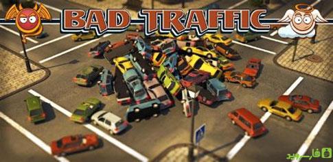دانلود Bad Traffic - بازی مهیج بد ترافیک اندروید!