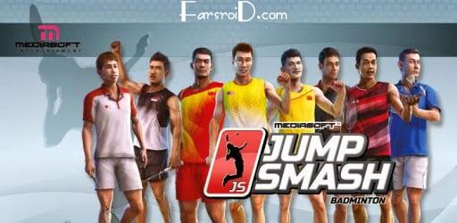 Badminton: Jump Smash - بازی ورزشی بدمینتون اندروید + دیتا !