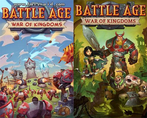 دانلود Battle Age: War of Kingdoms - بازی جنگ امپراطوری اندروید