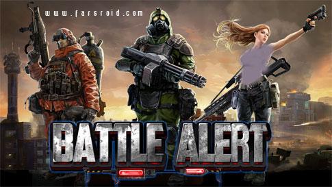 دانلود Battle Alert - بازی استراتژیک جنگ جهانی دوم اندروید