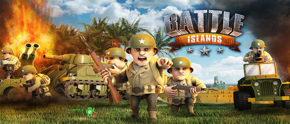دانلود Battle Islands - بازی استراتژی نبرد جزایر اندروید!
