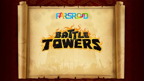 دانلود Battle Towers - بازی استراتژی برج های نبرد اندروید