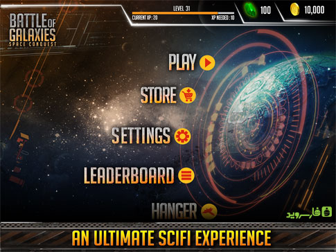 Battle of Galaxies Android - بازی اندروید
