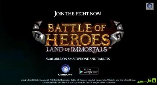 دانلود Battle of Heroes - باز نبرد قهرمانان اندروید!