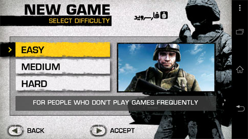 Battlefield: Bad Company 2 Android