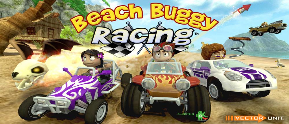 دانلود Beach Buggy Racing 1.0.2 – بازی رسینگ باگی جزیره اندروید + دیتا