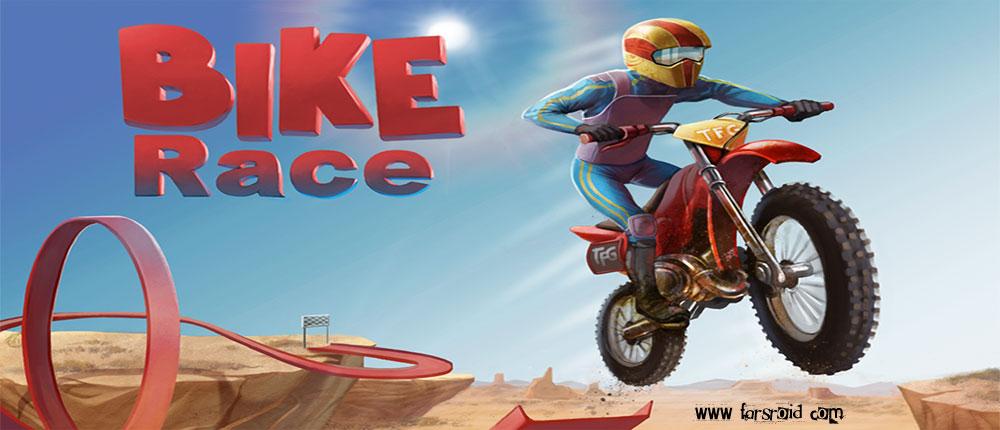 دانلود Bike Race Pro by T. F. Games - بازی موتوری کم حجم اندروید