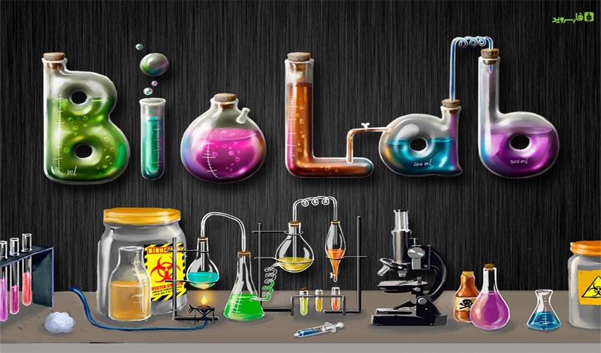 """دانلود BioLAB - بازی جالب """"آزمایشگاه بیولوژی"""" اندروید + دیتا"""