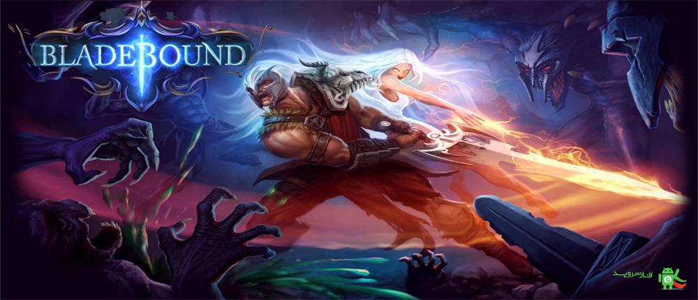 دانلود Bladebound - بازی نقش آفرینی تیغه شمشیر اندروید + مود + دیتا