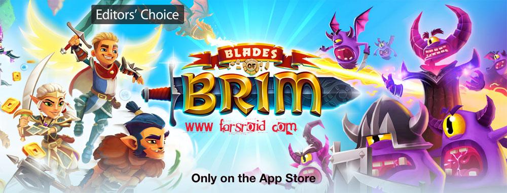 دانلود Blades of Brim - بازی محبوب رانر دفاع از امپراتوری اندروید + مود