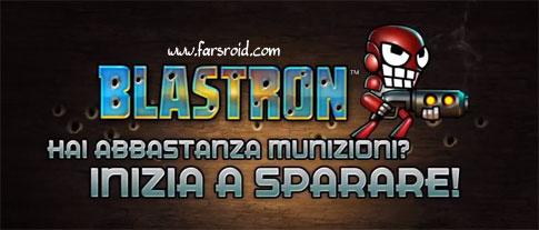 دانلود Blastron - بازی سرگرم کننده ی نبرد روبات ها اندروید + دیتا