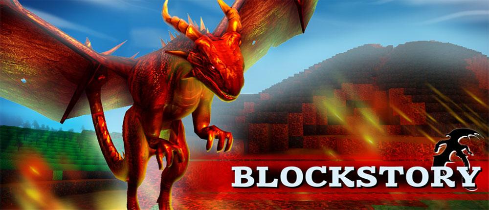 Block Story 5.0.2 - بازی سرگرم کننده و محبوب اندروید