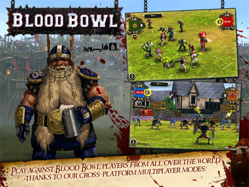 Blood Bowl Android - بازی جدید اندروید