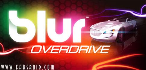 دانلود Blur Overdrive - بازی ماشین مسابقه ای جنگی اندروید + دیتا