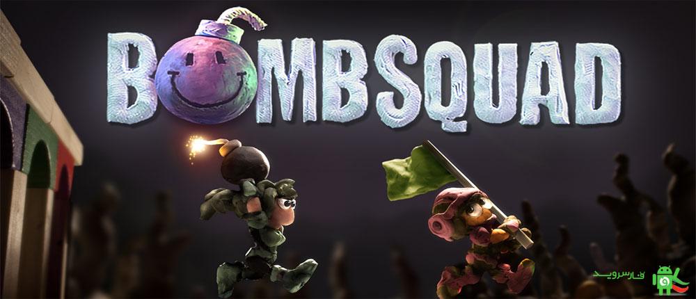دانلود BombSquad - بازی حملات بمبی آندروید !