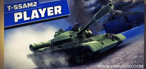 دانلود Boom! Tanks - بازی اکشن بوم تانک اندروید!