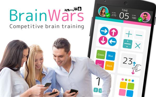 دانلود Brain Wars - بازی اعتیادآور نبردهای ذهن اندروید - اختصاصی