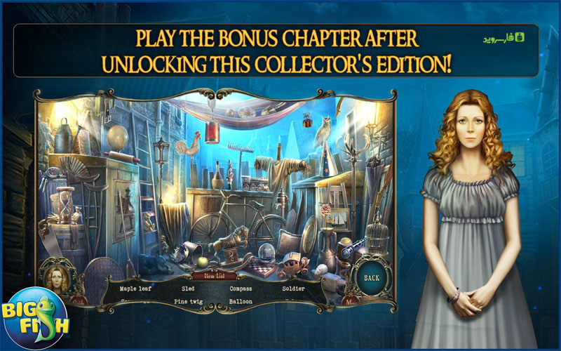 Brink 2: Hidden Objects Android