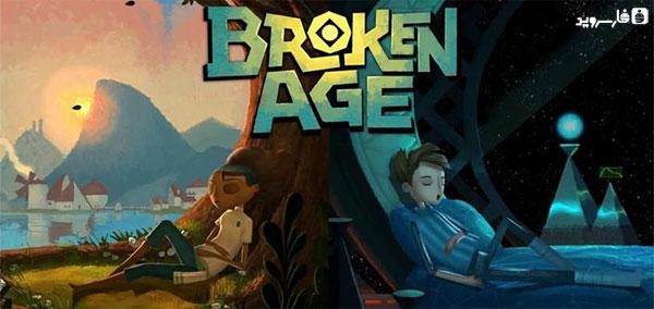 دانلود Broken Age - بازی ماجراجویی خارق العاده اندروید!
