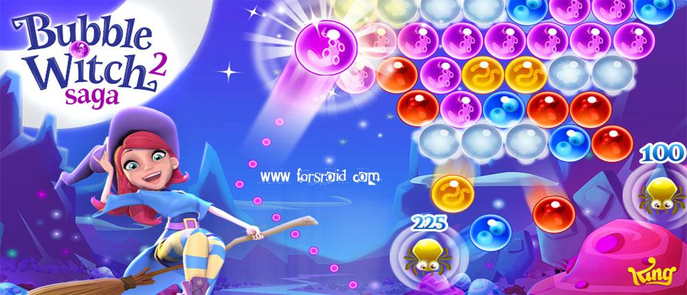دانلود Bubble Witch 2 Saga - بازی حباب جادوگر 2 اندروید!