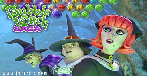 دانلود Bubble Witch Saga - بازی پازل حباب جادوگر اندروید !
