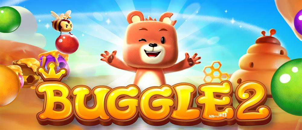 دانلود Buggle 2 - Bubble Shooter - بازی پازل فوق العاده اندروید + مود