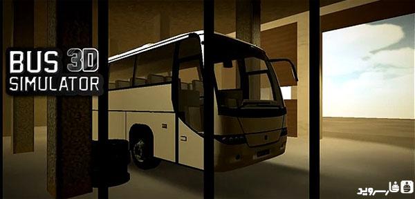 دانلود Bus Simulator 2015 - بازی شبیه ساز اتوبوس اندروید + مود