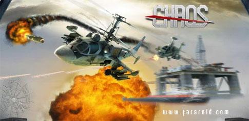 دانلود C.H.A.O.S Multiplayer Air War - بازی نبرد هوایی اندروید