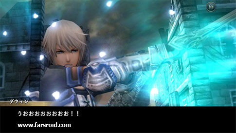 Download CHAOS RINGS II Android Apk + DATA