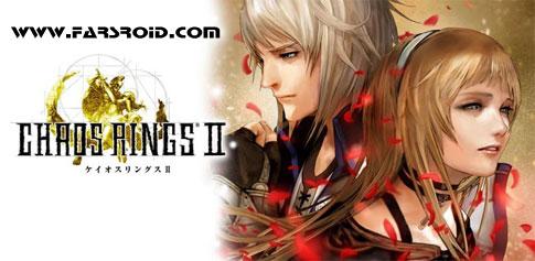 دانلود CHAOS RINGS II + Data - بازی جدید اندروید !