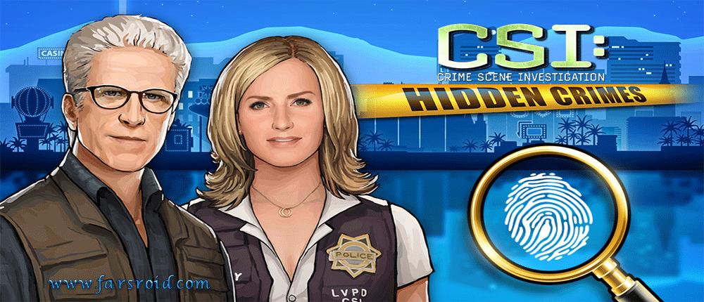 """دانلود CSI Hidden Crimes - بازی پازل """"جنایت پنهان"""" یوبی سافت اندروید + مود"""