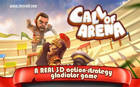 دانلود Call of Arena HD - بازی آنلاین ندای آرنا اندروید + دیتا