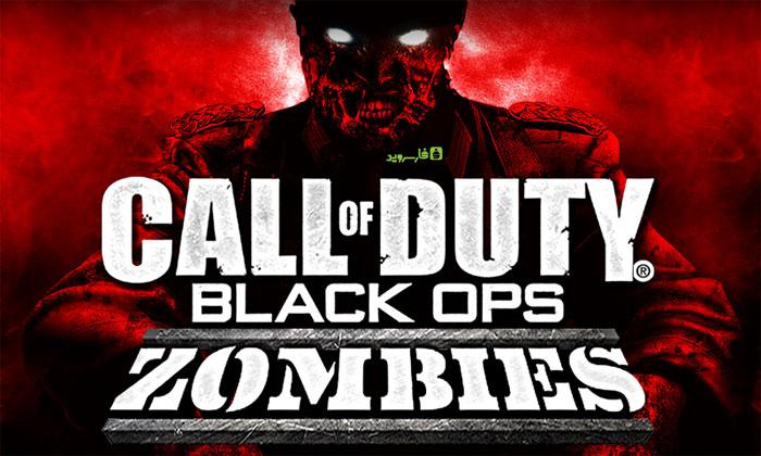 دانلود Call of Duty Black Ops Zombies - بازی ندای وظیفه: عملیات سیاه زامبی اندروید + مود + دیتا