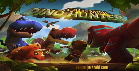 دانلود Call of Mini™ Dino Hunter - بازی آنلاین شکارچی دینو اندروید