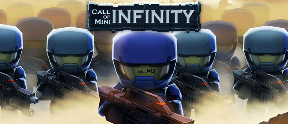دانلود Call of Mini™ Infinity - بازی شوتر سوم شخص اندروید + دیتا