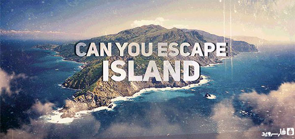 دانلود Can You Escape - Island - بازی پازل اندروید + دیتا