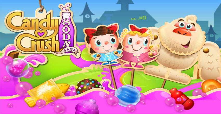 دانلود Candy Crush Soda Saga - بازی آبنبات سودا اندروید!