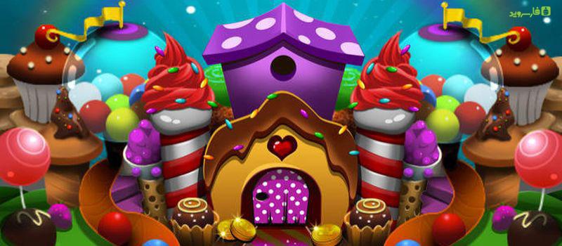 دانلود Candy Party: Coin Carnival - بازی محبوب جشن سکه اندروید + مود