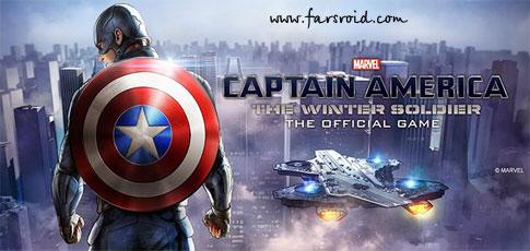 Captain America: The Winter Soldier - بازی اکشن جدید گیم لافت اندروید + دیتا