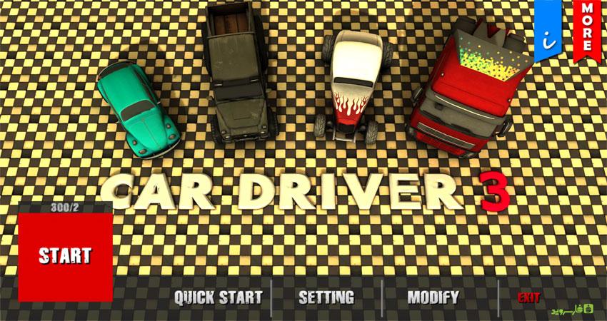 """دانلود Car Driver 3 - بازی پارکینگ فوق العاده """"راننده خودرو 3"""" اندروید + مود"""
